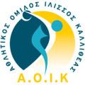 logo-e1406713804587