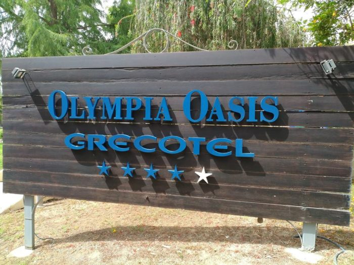 Olympia Oasis Hotel