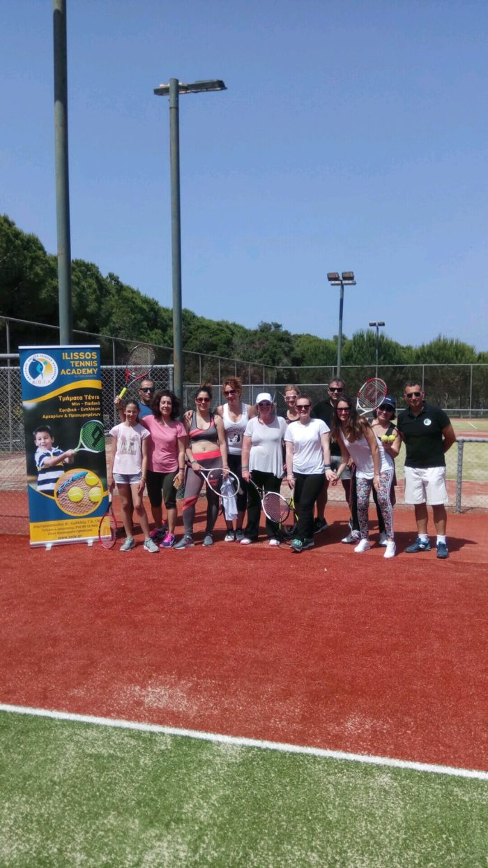 tennis group