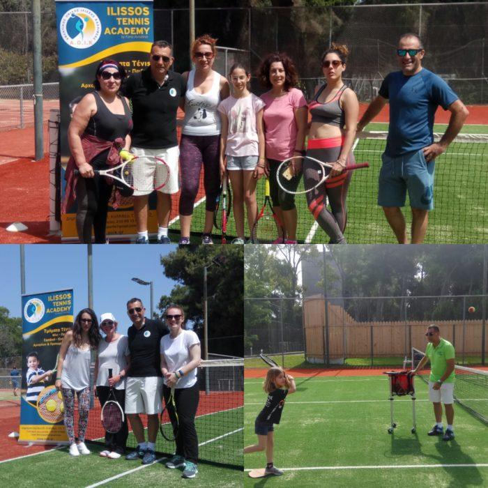 tennis selection