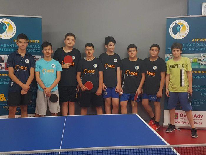 Αθλητές Πινγκ Πονγκ στην κατηγορία μαθητών Γυμνασίου